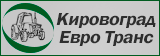 Kirovograd Evro Trans