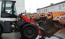 Μάντρα αποθεμάτων (στοκ) FBS Fuhrpark Business Service GmbH